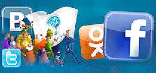 7 методов раскрутки сообщества в социальной сети