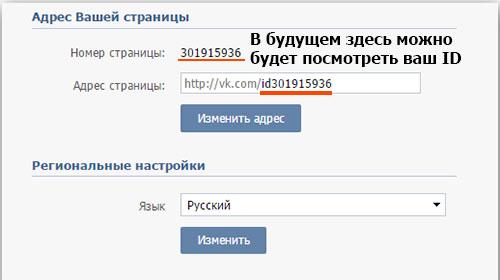 Vk.com candydoll models valeriya shevchenko penalty