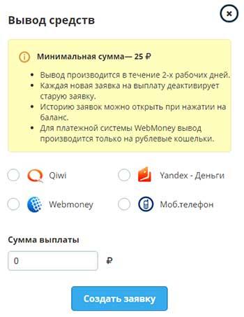 сайты для продвижения в инстаграм