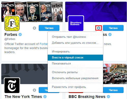 как добавить фото в твиттер подробная инструкция фотосессия