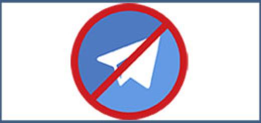 Instagram начал блокировать ссылки на Telegram