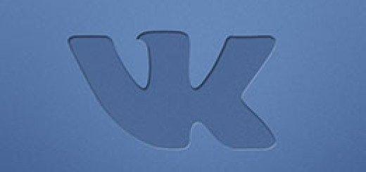 Основные виды продвижения сообщества ВКонтакте