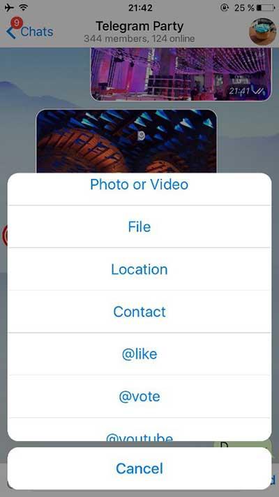 Телеграм добавили возможность быстрого доступа к ботам