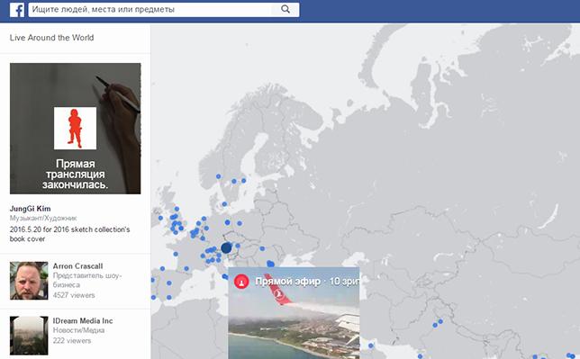 Фейсбук сделал глобальную карту видеотрансляций