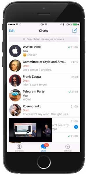телеграм видео обновление