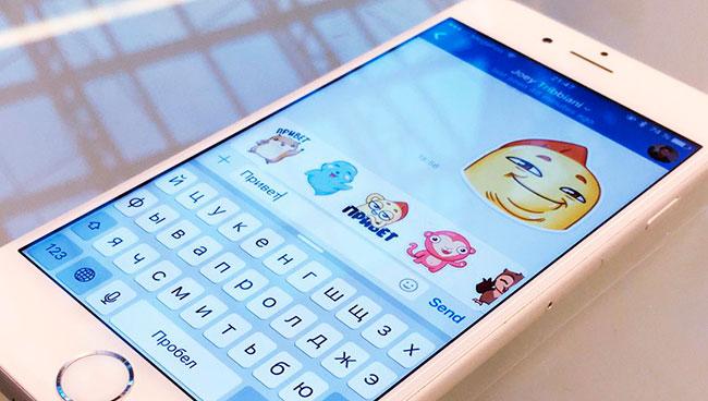 Стикеры ВКонтакте обновление