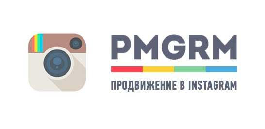 Pamagram logo