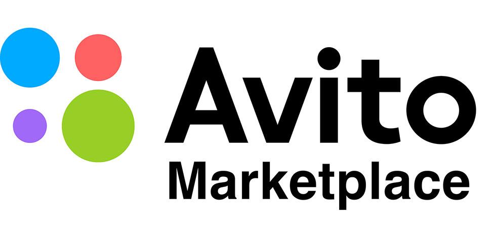 Как продавать товары на Авито Маркетплейс