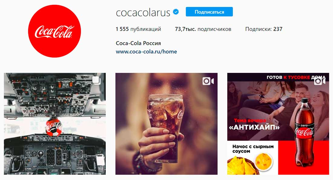 Coca-Cola Instagram