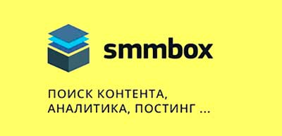 SMMbox for Insta
